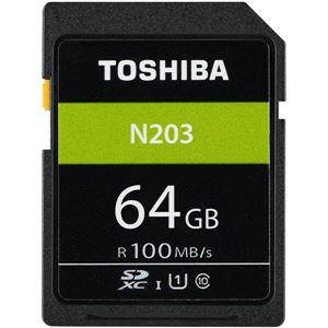 東芝 UHS-I対応 Class10 SDXCメモリカード 64GB SD-LU064G - 拡大画像