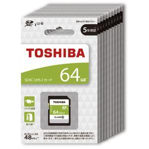 東芝 SDXC UHS-I メモリカード 64GB 10枚パック SDBR48N64GX10P - 拡大画像
