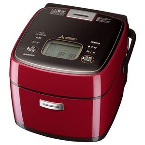 三菱電機 IHジャー炊飯器 備長炭 炭炊釜 小容量 ミラノレッド NJ-SEA06-R - 拡大画像