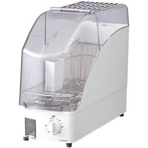 コイズミ 食器乾燥器 ホワイト KDE0500W - 拡大画像
