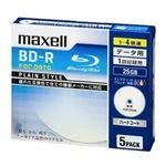 Maxell 4倍速対応データ用BD-R25GB PLシリーズ5枚1枚ずつ5mmプラケースプリント対応ホワイト BR25PPLWPB.5S