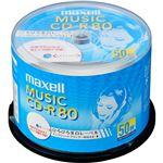 Maxell 音楽用CD-R インクジェットプリンター対応「ひろびろ美白レーベル」 80分(50枚スピンドル) CDRA80WP.50SP