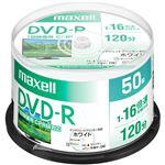 Maxell 録画用 DVD-R 標準120分 16倍速 CPRM プリンタブルホワイト50枚スピンドルケース DRD120PWE.50SP