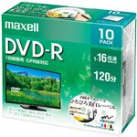 Maxell 録画用 DVD-R 標準120分 16倍速 CPRM プリンタブルホワイト 10枚パック DRD120WPE.10S