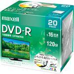 Maxell 録画用 DVD-R 標準120分 16倍速 CPRM プリンタブルホワイト 20枚パック DRD120WPE.20S