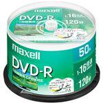 Maxell 録画用 DVD-R 標準120分 16倍速 CPRM プリンタブルホワイト50枚スピンドルケース DRD120WPE.50SP