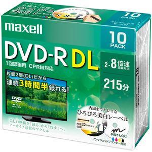 Maxell 録画用 DVD-R DL 片面2層 2-8倍速 10枚パック 5mmプラケースワイドプリンタブル(ホワイト) DRD215WPE.10S - 拡大画像