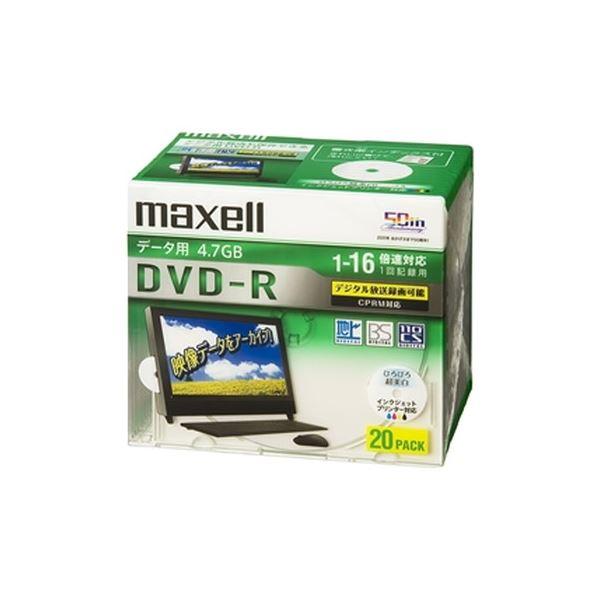 Maxell 16倍速対応データ用CPRM対応DVD-R 4.7GB 20枚 1枚ずつプラケースプリント対応ホワイト DRD47WPD.20S