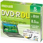 Maxell データ用 DVD-R DL 8.5GB 8倍速 プリンタブルホワイト 5枚パック1枚ずつプラケース DRD85WPE.5S