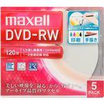 Maxell 録画用DVD-RW 標準120分 1-2倍速 ワイドプリンタブルホワイト1枚ずつ5mmプラケース入り 5枚パック DW120WPA.5S