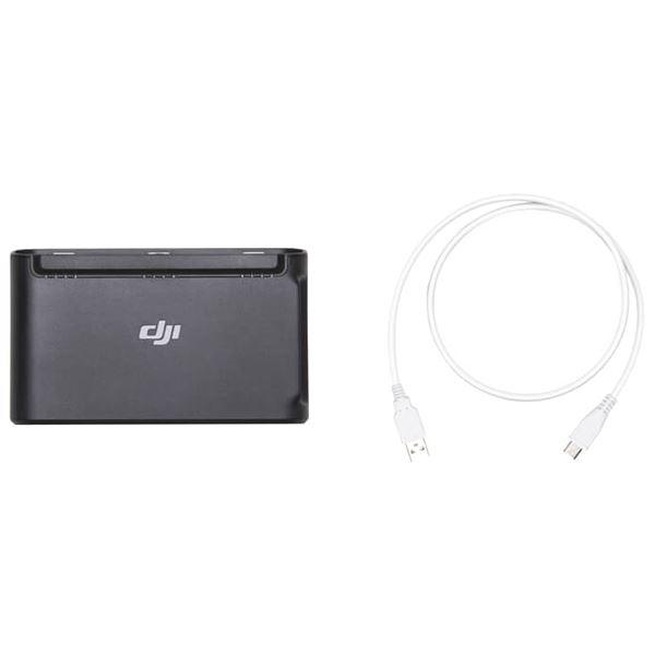 DJI Mavic Mini Part 10 Two-Way Charging Hub MNIP10