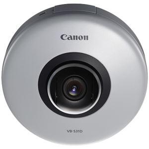 キヤノン ネットワークカメラ VB-S31D Mk II 2546C001 - 拡大画像