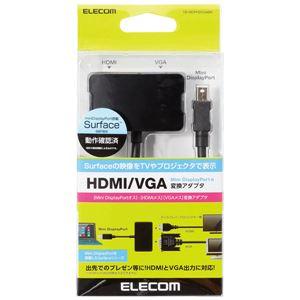 エレコム タブレット用映像出力ケーブル/Surface対応/スタンダード/miniDPオス-HDMIメス・VGAメス変換/0.15m TB-MDPHDVGABK - 拡大画像