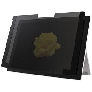 バッファロー(サプライ) 覗き見防止フィルター マグネットタイプ Surface Go 2専用 BFNMSFG02 - 拡大画像