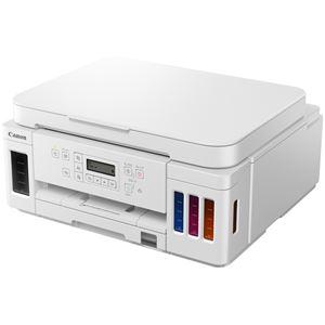 キヤノン A4カラーインクジェット複合機 G6030 (ホワイト) 3113C031 - 拡大画像