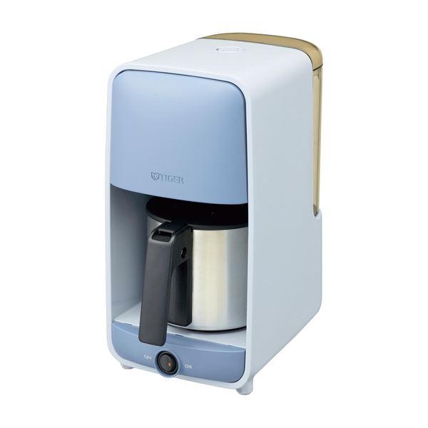 タイガー魔法瓶 コーヒーメーカー ステンレスサーバータイプ 1〜6杯用 サックスブルー ADC-A060AS