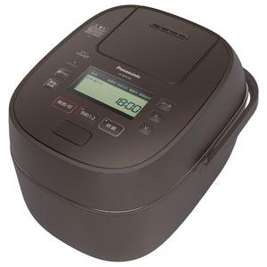 パナソニック(家電) 可変圧力IHジャー炊飯器 1.0L (ブラウン) SR-MPA100-T - 拡大画像