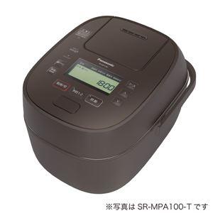パナソニック(家電) 可変圧力IHジャー炊飯器 1.8L (ブラウン) SR-MPA180-T - 拡大画像