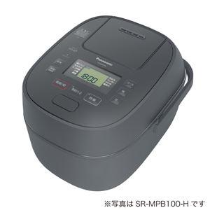 パナソニック(家電) 可変圧力IHジャー炊飯器 1.8L (グレー) SR-MPB180-H - 拡大画像