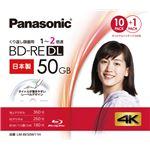パナソニック(家電) 録画用2倍速ブルーレイディスク 片面2層50GB(書換型) 11枚パック LM-BE50W11H