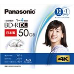 パナソニック(家電) 録画用4倍速ブルーレイディスク 片面2層50GB(追記型) 11枚パック LM-BR50LW11H