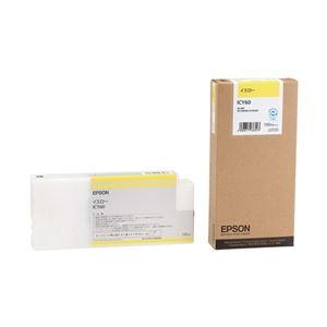 エプソン インクカートリッジ イエロー 150ml (PX-F10000/F8000用) ICY60 - 拡大画像