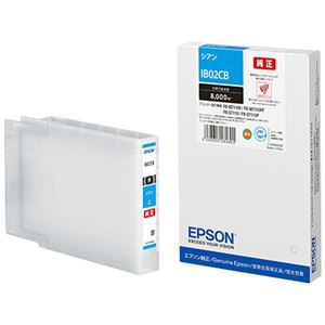 エプソン ビジネスインクジェット用 インクカートリッジ(シアン)/約8000ページ対応 IB02CB - 拡大画像
