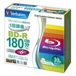 三菱ケミカルメディア BD-R 録画用 130分 1-6倍速 5mmケース10枚パック ワイド印刷対応 VBR130RP10V1