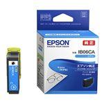 エプソン インクジェットプリンター用 インクカートリッジ/メガネ(シアン) IB06CA