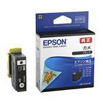 エプソン カラリオプリンター用 インクカートリッジ/カメ(ブラック) KAM-BK