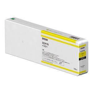 エプソン SureColor用 インクカートリッジ/700ml(イエロー) SC9Y70 - 拡大画像