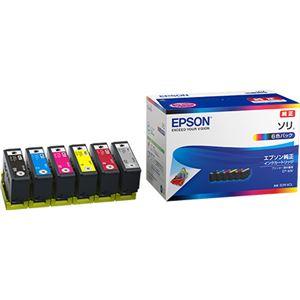 エプソン カラリオプリンター用 インクカートリッジ/ソリ(6色パック) SOR-6CL - 拡大画像