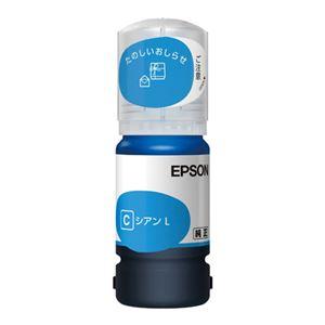 エプソン インクジェットプリンター用 インクボトル/タケトンボ(シアン増量) TAK-C-L - 拡大画像