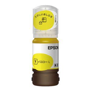 エプソン インクジェットプリンター用 インクボトル/タケトンボ(イエロー増量) TAK-Y-L - 拡大画像