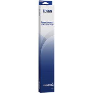 エプソン VP-D1800シリーズ用 リボンカートリッジ/黒 VPD1800RC - 拡大画像