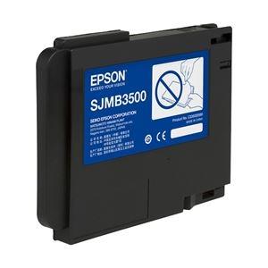 エプソン TM-C3500用メンテナンスボックス SJMB3500 - 拡大画像