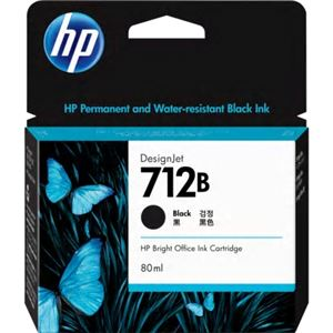 HP712Bインクカートリッジ ブラック 80ml 3ED29A - 拡大画像