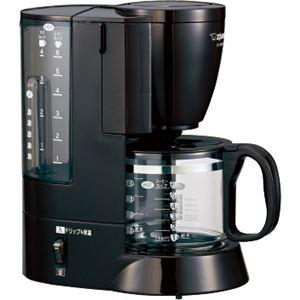 象印マホービン コーヒーメーカー カップ6杯分 ダークブラウン EC-AK60 TD - 拡大画像