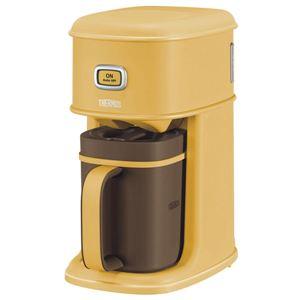 サーモス アイスコーヒーメーカー 0.31L キャラメル ECI-661-CRML - 拡大画像