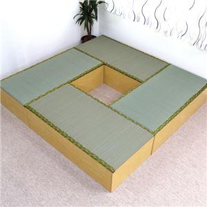 ユニット畳4本組 収納 置き畳 高床式ユニット畳 1畳タイプ 畳ボックス 置き畳 い草 イ草 日本製 ナチュラル ロータイプ  - 拡大画像