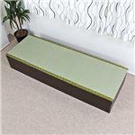 ユニット畳 収納 置き畳 高床式ユニット畳 和家具 1・5畳タイプ 畳ボックス い草 イ草 日本製 ダークブラウン ロータイプ 国産