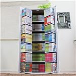 DVD収納 DVD収納庫 DVDラック DVDラックCD収納 本棚 書棚ストッカー 縦型 ホワイト 日本製 大容量 木製 日本製