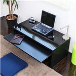 パソコンデスク ローデスク ロータイプ スライド テーブル 90cm幅 日本製 ブラック デスク 書斎デスク 勉強机 書斎机 学習机 おしゃれ 木製 収納 省スペース 北欧