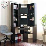 パソコンデスク コーナー スライド テーブル 本棚付 大型 ハイタイプ 書斎デスク ダークブラウン l字型 日本製 デスク おしゃれ 北欧