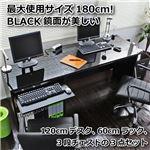 パソコンデスク ダブルデスク 120デスク+60パソコンラック+チェスト3点セット ハイタイプ日本製 省スペース おしゃれ 北欧 ブラック