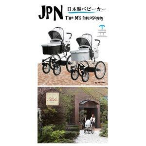 A-KIDSベビーカーJPN スノーホワイトパール【日本製】 - 拡大画像