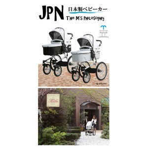 A-KIDSベビーカーJPN ダイヤモンドブラック【日本製】 - 拡大画像