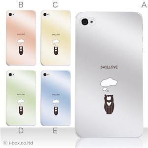 カラーE ハードケース iPhone5/iPhone5 ケース/アイフォン5/ハードケース/ハード/ 対応 カバー ジャケット 携帯ケース phone5_a07_501a_e - 拡大画像