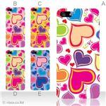 カラーE ハードケース iPhone5/iPhone5 ケース/アイフォン5/ハードケース/ハード/ 対応 カバー ジャケット 携帯ケース phone5_a08_542a_e