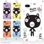 カラーE ハードケース iPhone5/iPhone5 ケース/アイフォン5/ハードケース/ハード/ 対応 カバー ジャケット 携帯ケース phone5_a11_600a_e